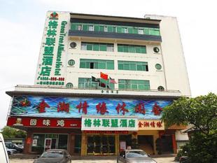 格林聯盟深圳寶安區福永汽車站酒店GreenTree Alliance Guangdong Shenzhen Baoan Fuyong Passenger Station Hotel