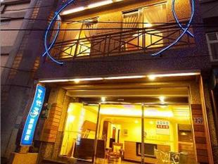 艾比莎度假旅店 IIIbiza Kenting Hotel II