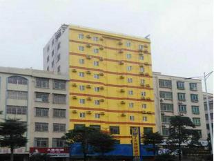 7天連鎖酒店高州高凉西路店7 Days Inn Maoming Gaozhou West Gaoliang Road Branch