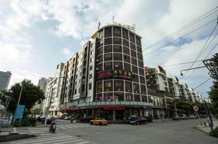 泉州廣電大酒店Guangdian Hotel