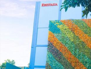 克里斯塔利亞飯店Kristalia Hotel