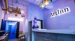 藝築文旅Art Inn