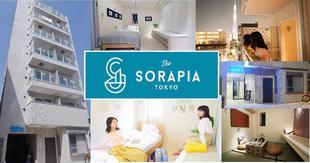 The Sorapia東京飯店The Sorapia Tokyo