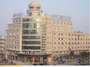 錦江之星鹽城建湖冠華中路酒店 Jinjiang Inn Yancheng Jianhu Guanhua Road