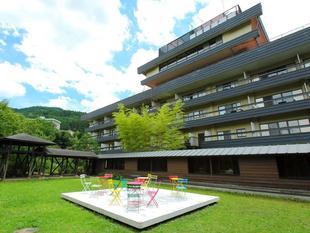 由布院山光園飯店Yufuin Sankouen Hotel
