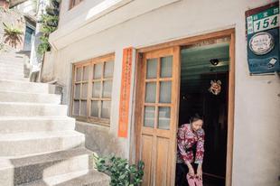 九份的4臥室獨棟住宅 - 150平方公尺/2間專用衛浴Goldtea Guesthouse