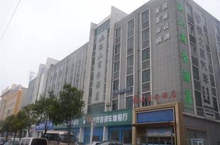 合肥海山商務酒店Haishan Business Hotel, Hefei