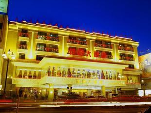 大同花園大飯店 Garden Hotel