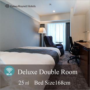 西新宿大和ROYNET酒店Daiwa Roynet Hotel Nishishinjuku