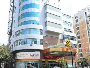 廈門鑫安賓館Xin An Hotel