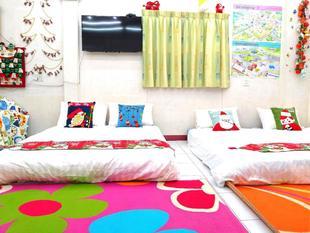 小琉球的1臥室 - 60平方公尺/1間專用衛浴liuqiu singal house fairy house