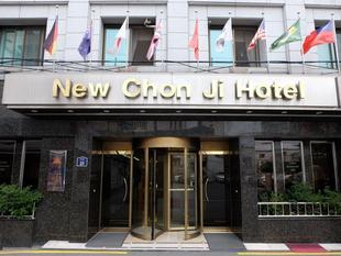 新天池飯店New Chonji Hotel