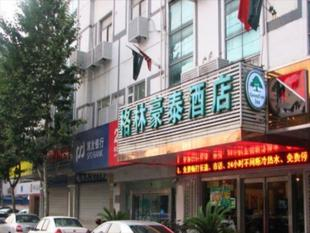 格林豪泰南通濠西路快捷酒店GreenTree Inn Nangtong West Hao Road Express