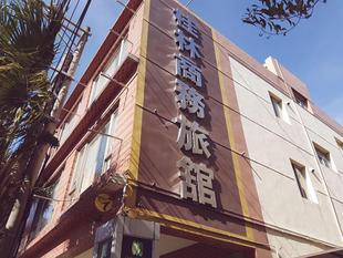 甲桂林商務旅館