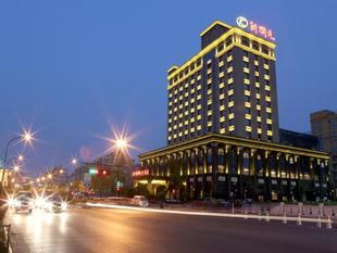 新開元大酒店(杭州復興店)Xinkaiyuan Hotel (Hangzhou Fuxing)