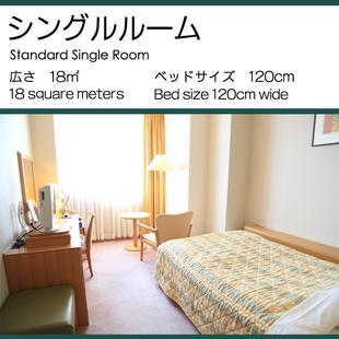 長野米爾帕克酒店Mielparque Nagano