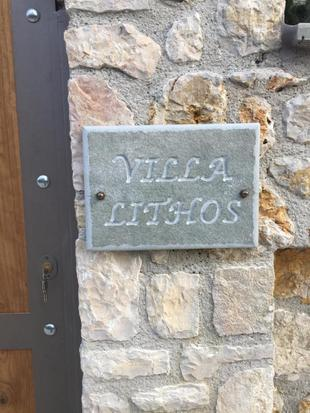 Villa Lithos with private pool
