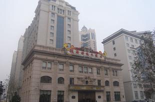 哈爾濱龍海世紀大酒店Longhai Century Hotel