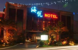 海悅汽車旅館Hiye Fashion Motel