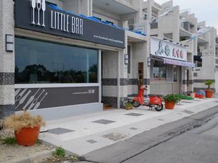 小酒吧民宿 Little Bar Guesthouse