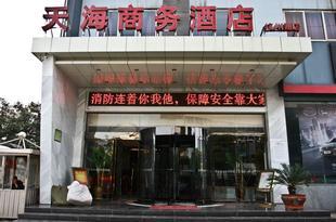 天海酒店(九江汽車城杭州路店)Tian Hai Hotel (Jiujiang Motor City Hangzhou Road)