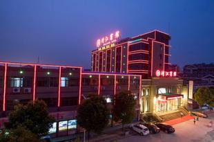 杭州蕭山靖江賓館Jingjiang Hotel