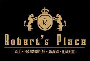 羅伯特的廣場艾莎飯店 - 曼達盧永 Robert's Place Edsa-Mandaluyong