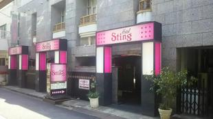 思婷飯店Hotel Sting
