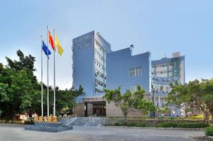 珠海機場大酒店AIRPORT GRAND HOTEL