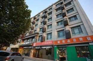 泰安泰山客棧Taishan Inn