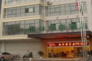 格林豪泰南通通州汽車站快捷酒店GreenTree Inn Hotel - Nantong Tongzhou Bus Station Express