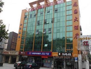 漢庭鎮江解放路酒店Hanting Hotel Zhenjiang Jiefang Road