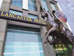 馬尼拉蘭開斯特飯店Lancaster Hotel Manila