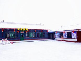 吉林霧凇島田家客棧 Tian's Inn