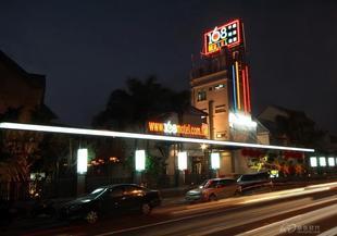 168汽車旅館(新竹館)168 Motel Hsinchu