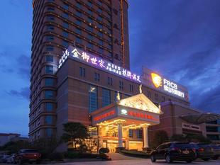 維也納智好酒店(佛山南庄大道店)Vienna Classic Hotel (Foshan Nanzhuang Avenue)