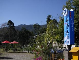 山泉水民宿Spring Water Home Stay