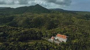 沖繩阿達花園酒店