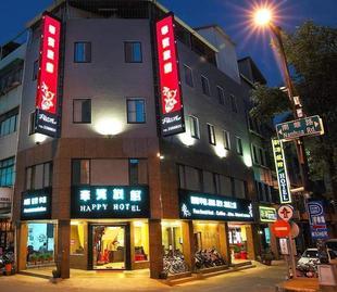 高雄華賓旅館Happy Hotel