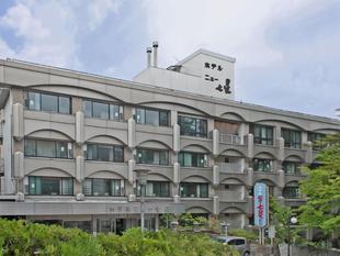 草津溫泉新七星飯店Hotel New Shichisei