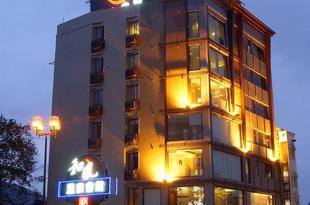 宜蘭礁溪和風溫泉飯店-礁溪店Hefong Hotel