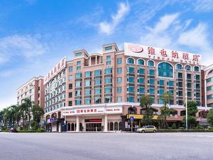 維也納酒店深圳大浪服裝基地店