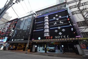 釜山頂級汽車旅館