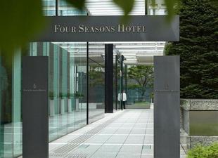 東京丸之内四季飯店 Four Seasons Hotel Tokyo at Marunouchi