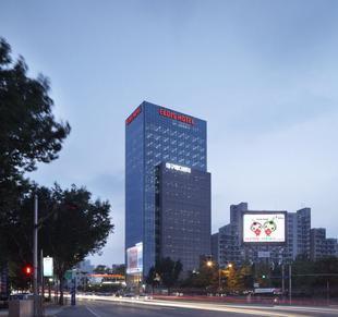 大邱伊爾迪斯麗晶酒店Eldis Regent Hotel Daegu