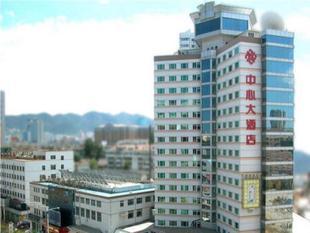 煙台中心大酒店 The Center Hotel
