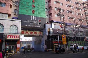 烏魯木齊俊和盒商務大酒店Musbox Hotel