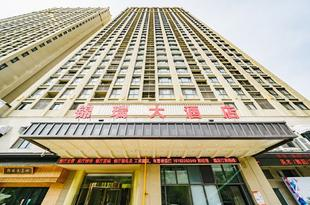 無錫錦瑞大酒店Jin Rui Grand Hotel