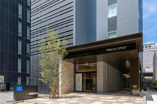 東急旅館 - 博多Tokyu Stay Hakata