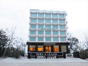 大公園旅館 Hotel Park Grand
